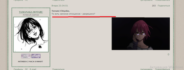 http://s9.uploads.ru/t/XyZvV.png