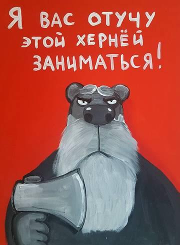 http://s9.uploads.ru/t/XzAma.jpg