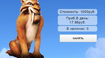 http://s9.uploads.ru/t/Y7Q9b.png