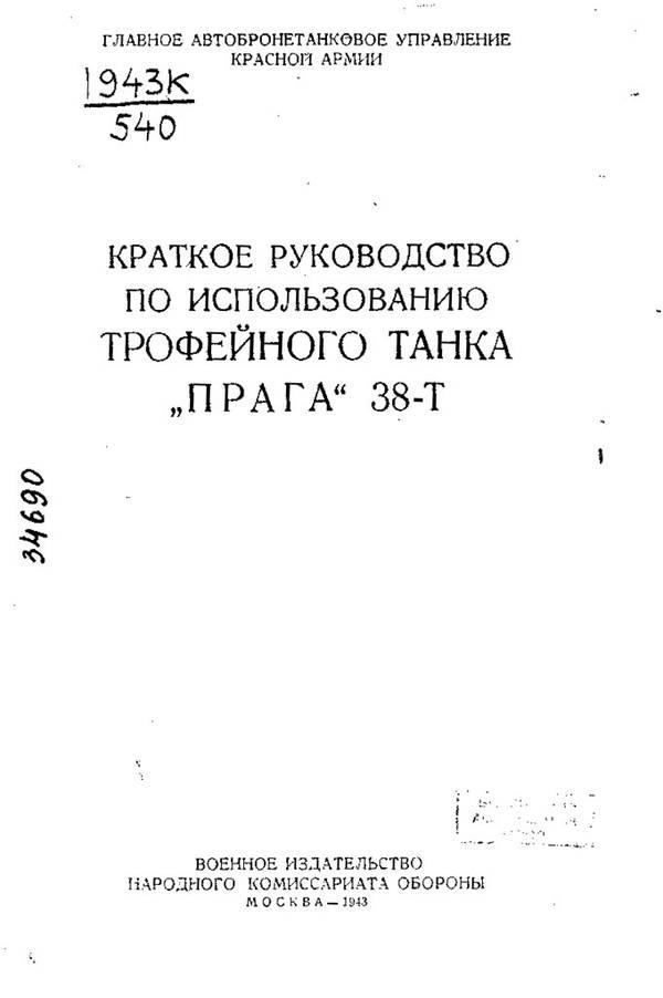 http://s9.uploads.ru/t/Y9Tsl.jpg