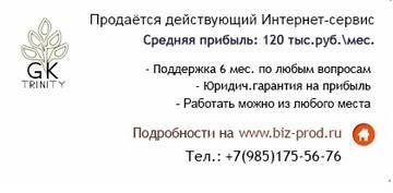 http://s9.uploads.ru/t/YG8XS.jpg