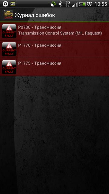 http://s9.uploads.ru/t/YGzPE.png