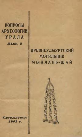 http://s9.uploads.ru/t/YI90p.jpg