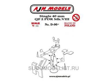 Новости от SudoModelist.ru - Страница 12 YKnWB