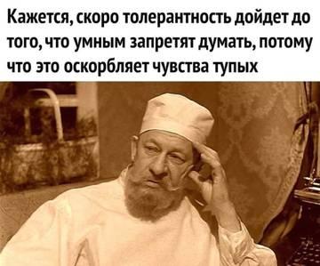 http://s9.uploads.ru/t/YNxjU.jpg