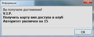 http://s9.uploads.ru/t/YSEhz.png