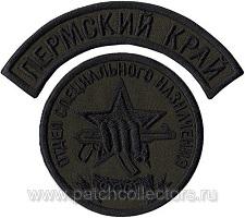 http://s9.uploads.ru/t/YSHJx.jpg