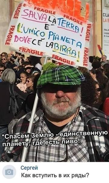 http://s9.uploads.ru/t/YT1Ai.jpg