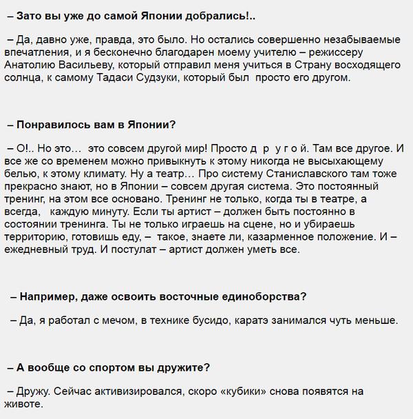 http://s9.uploads.ru/t/YXjAB.png