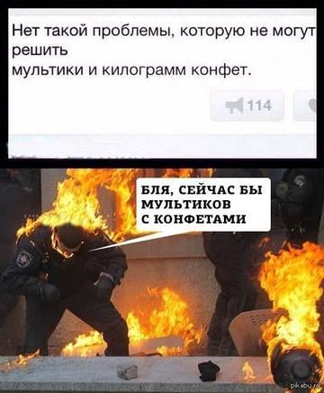 http://s9.uploads.ru/t/YXwmG.jpg