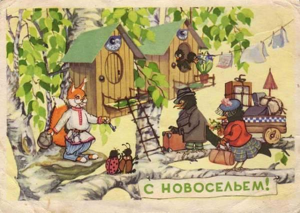 http://s9.uploads.ru/t/Ybzlk.jpg