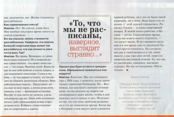 http://s9.uploads.ru/t/YdAzK.jpg