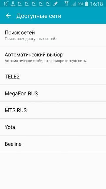 http://s9.uploads.ru/t/Ynliu.jpg
