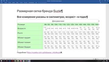 http://s9.uploads.ru/t/Ypom3.jpg