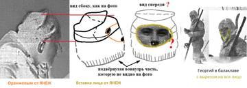 http://s9.uploads.ru/t/YuNw4.jpg