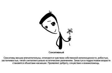 http://s9.uploads.ru/t/YvAnE.jpg