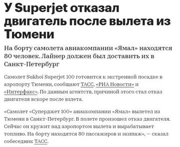 http://s9.uploads.ru/t/Z1eg6.jpg