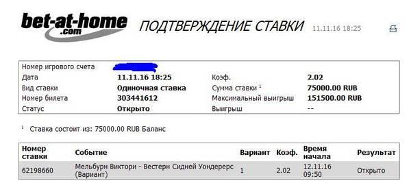 http://s9.uploads.ru/t/Z4I21.jpg