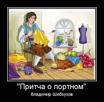 http://s9.uploads.ru/t/Z8RVQ.jpg