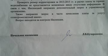 http://s9.uploads.ru/t/Z8rB0.jpg