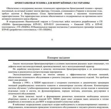 http://s9.uploads.ru/t/ZBg5E.jpg