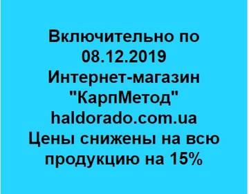 http://s9.uploads.ru/t/ZBir7.jpg