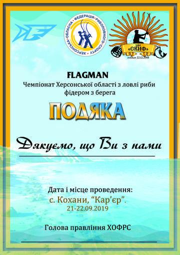 http://s9.uploads.ru/t/ZHikA.jpg