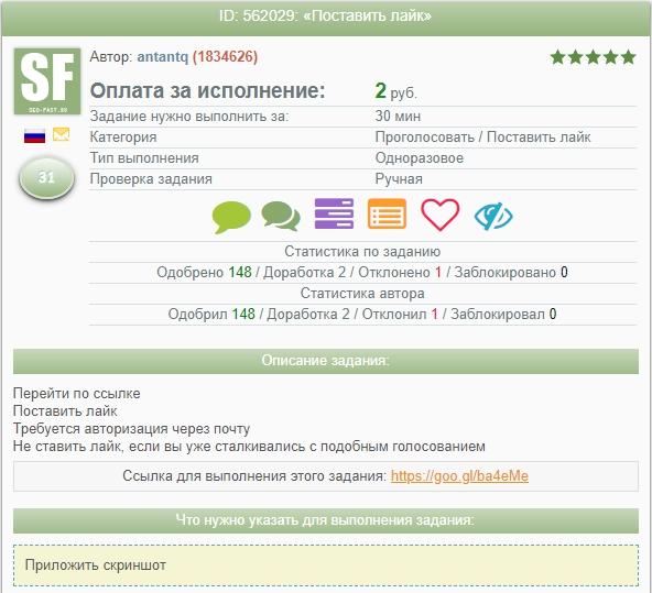 http://s9.uploads.ru/t/ZIfUF.jpg