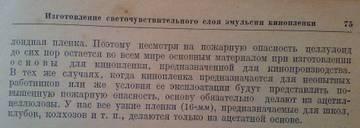 http://s9.uploads.ru/t/ZIgtV.jpg