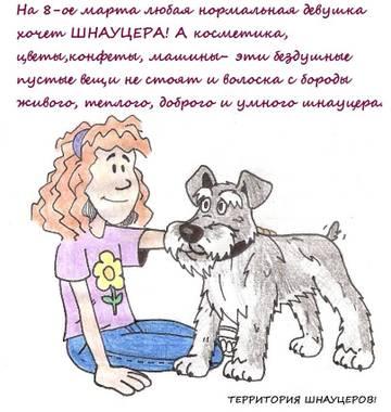 http://s9.uploads.ru/t/ZJMsb.jpg