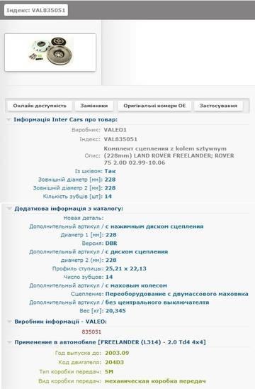 http://s9.uploads.ru/t/ZNOur.jpg