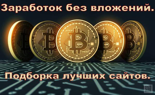 http://s9.uploads.ru/t/ZRGpe.jpg