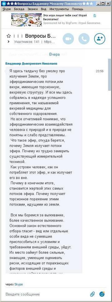 http://s9.uploads.ru/t/ZRbCd.jpg