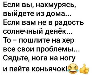 http://s9.uploads.ru/t/ZS9VN.jpg