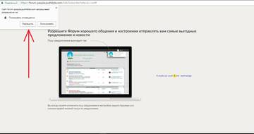 http://s9.uploads.ru/t/ZTA8s.jpg