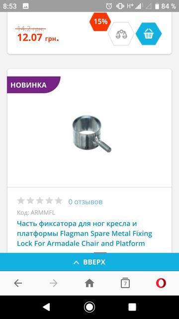 http://s9.uploads.ru/t/ZYlXq.png