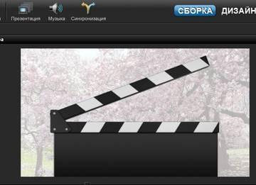 http://s9.uploads.ru/t/ZcrsY.jpg