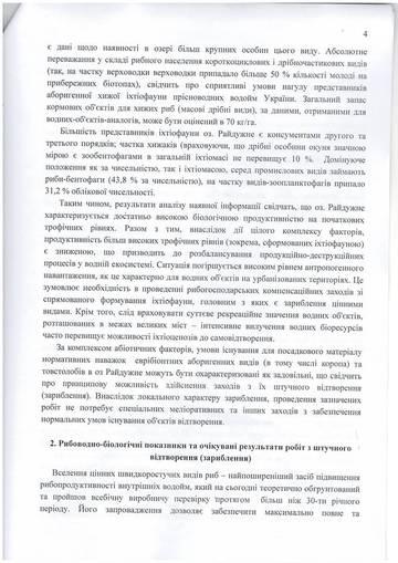 http://s9.uploads.ru/t/ZjLwM.jpg