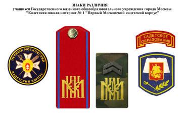 http://s9.uploads.ru/t/ZjdpK.jpg