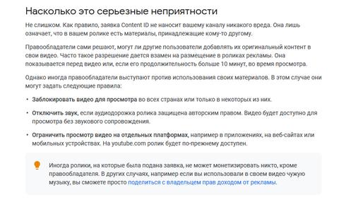 http://s9.uploads.ru/t/Zjtuf.png