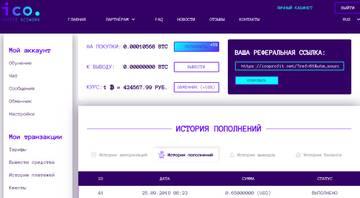 http://s9.uploads.ru/t/ZmJiR.jpg