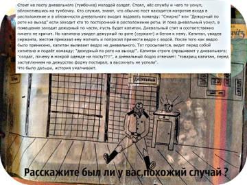 http://s9.uploads.ru/t/Zo0Sb.jpg