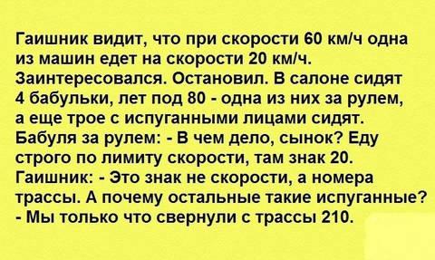 http://s9.uploads.ru/t/Zpd2F.jpg