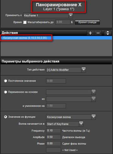 http://s9.uploads.ru/t/ZrAcY.jpg