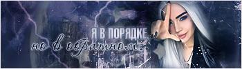http://s9.uploads.ru/t/Ztsjk.png