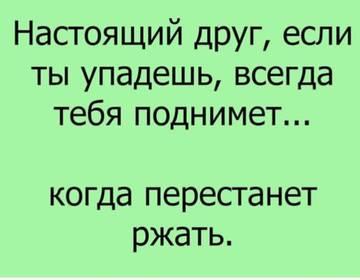 http://s9.uploads.ru/t/Zvs1P.jpg