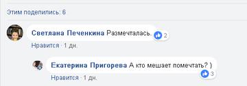 http://s9.uploads.ru/t/ZwA8r.png