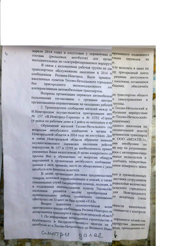 http://s9.uploads.ru/t/a1ojy.jpg