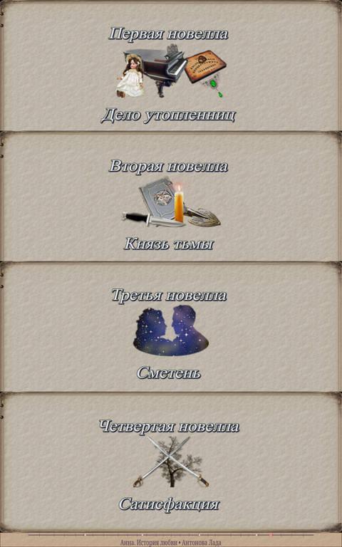http://s9.uploads.ru/t/a1vzj.jpg