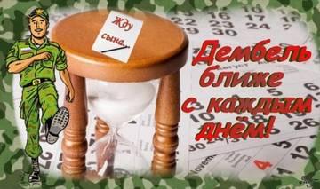 http://s9.uploads.ru/t/a96rY.jpg
